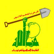 hizbullah-waad1