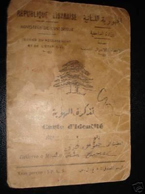 lebanon-id