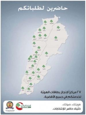 voting-centers