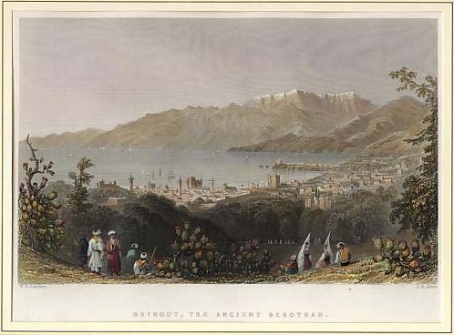 beirut.port.lebanon.antique.1841