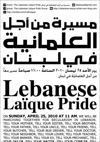 lebanon laique pride