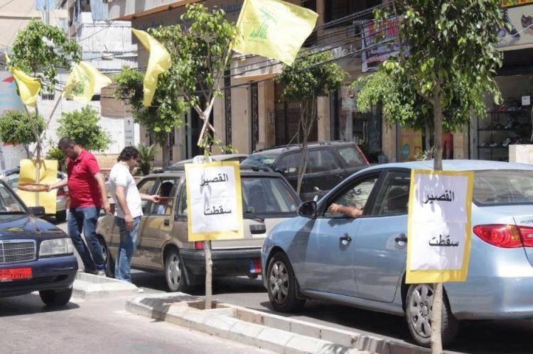 hizbullah-qusayr