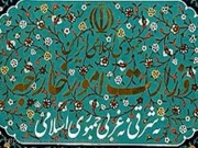 iranembassy