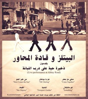 """The Beatles and Qāda al-Maḥāwir"" (Poster by Beirut5Ampere.org, follow @moxybeirut). Click to enlarge."