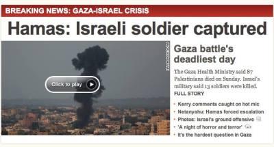 CNN-Gaza