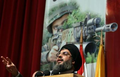 Nasrallah_Pic_2