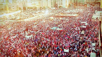 Beirut #YouStink Protest, August 29, 2015. (Image stolen from stateofmind13.com)